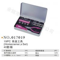 Quality Combinations of metal tools NO.017019 for sale
