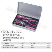 Quality Combinations of metal tools NO.017022 for sale