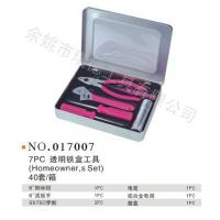 Quality Combinations of metal tools NO.017007 for sale