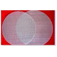 Quality Filter Disc for sale