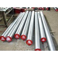 Quality COLD WORK MOLD STEELS SAE1045/S45C carbon steel plate for sale