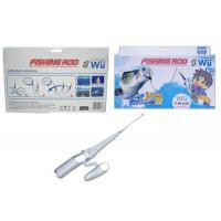 Reel fishing game reel fishing game images for Wii fishing rod