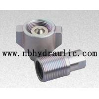 China KSV Wing Nut Couplings on sale