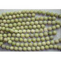 Buy cheap Natural yellow round stone beads(YD027) from Wholesalers