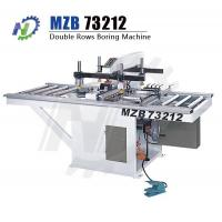 Quality MZB7312 Double Rows Boring Machine for sale