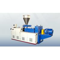Quality Taper Dual Screw Extruder with Different Direction for sale