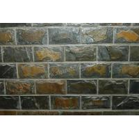 Buy cheap Mushroom Slate-2:Mushroom Stone,Natural Mushroom Slate from Wholesalers