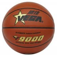 Buy cheap Official(Basketball) SMB7002 from Wholesalers