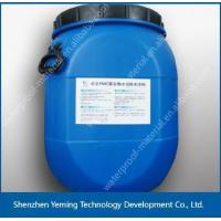 Buy PMC Polymer-Cement Waterproof Coating at wholesale prices