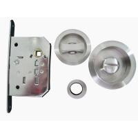 how to know the model of a sliding door lock
