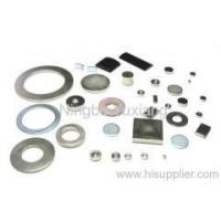 China sintered ndfeb ring magnets on sale