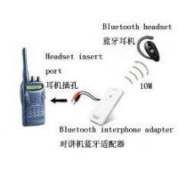 Quality Wireless Interphone Adaptor solution for sale