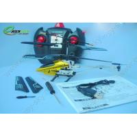 China 3CH Beginner RC Helicopter ES-M11 on sale