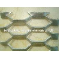 Quality Mild steel expanded sheets for sale