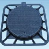 Buy cheap Cast Iron Manhole Cover from Wholesalers
