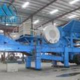 Portable Crushing and Screning plant (PP Series)