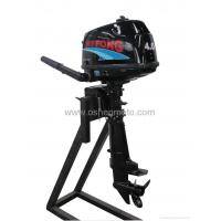 Hp outboard motor quality hp outboard motor for sale for Lightweight outboard motors for sale