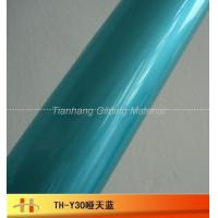 Buy cheap THY-30 matt skyblue color foil from Wholesalers