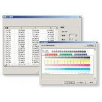 Quality + ColorProfiler Module for sale