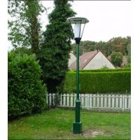 Buy cheap Solar Energy LED street light system from Wholesalers