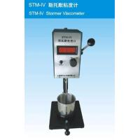 Quality Storm Viscosimeter for sale