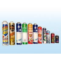 Spray Paint Can Quality Spray Paint Can For Sale