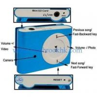 China 5 in 1 (MP3 Player, digital video, Camera, Voice record, U disk), Video: 720*480 AVI format on sale