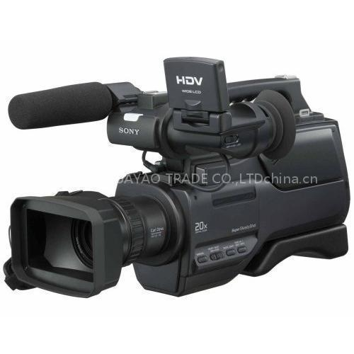 China Sony HVR-S270 High Definition DV Camcorder