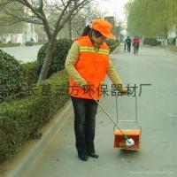 Quality wind-proof dustpan for sale