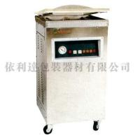 Buy cheap Vacuum packing machine from wholesalers