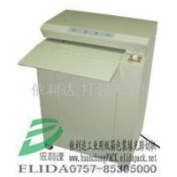 Buy cheap industrial shredder,carton packing filling machine from wholesalers