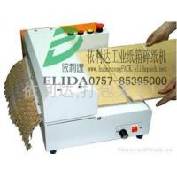 Buy cheap carton buffering packing swell cutting machine from wholesalers