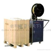 Buy cheap Strapping packing machine from wholesalers