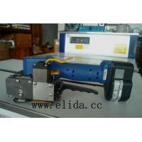 Buy cheap PET strapping packing machine from Wholesalers