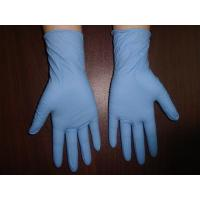Quality 1005 Latex Exam Gloves (Aloe-Plus) for sale
