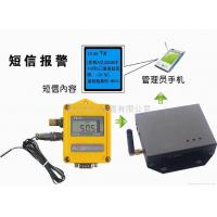 SMS alarm temperature and humidity recorder (wireless monitoring)