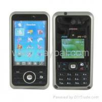 Buy cheap paypal+Two band Dual SIM Cards Cell Phone With TV + Bluetooth Function JC666 from wholesalers