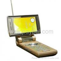 Buy cheap C7000i+ TV Mobile Phone - Rotating Display Dual SIM Cards Stand-by from wholesalers