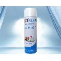 Quality Blue Peacock Mould Cleaner Agent for sale