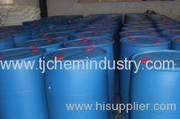 China Acetophenone on sale