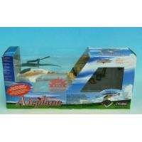 China TY0188 World Smallest RC Helicopter on sale