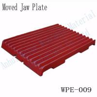 Jaw plate cast iron casting