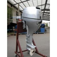 15hp outboard motors quality 15hp outboard motors for sale for Lightweight outboard motors for sale