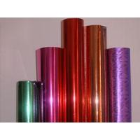 Buy cheap Paper (Aluminum Coated Laminated Paper) from Wholesalers
