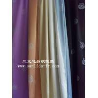 Buy cheap IFR yarn-dyed jacquard fabric from wholesalers