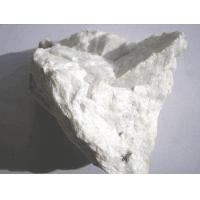 Quality Golden Granulated Planting Mix Your position:Productsshow->FeldsparAlbite Feldspar->Hydro-milled Albite (Plagioclase) for sale