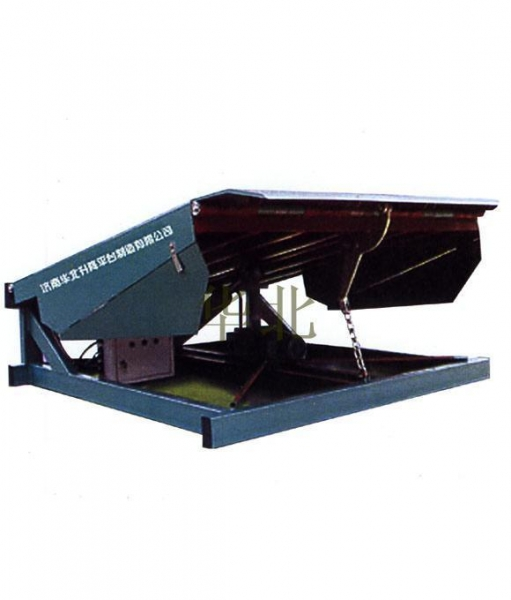 Buy Fixed ramp Products name:Fixed ramp at wholesale prices