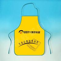 Quality Apron Apron for sale
