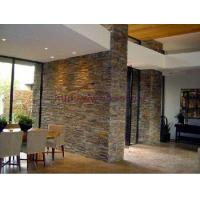 Quality Cultural panel Slate stacked stoneThe cultural stone has a natural beautiful texture and good physical property, bearing acid, low radiation, which is an ideal decorating and building material. There are different color and veins fo for sale
