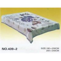 Buy cheap Blankets from Wholesalers